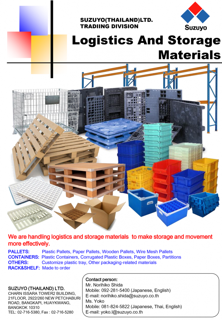 Flyer_logistics-and-storage